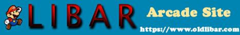 Libar Arcade